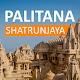 Palitana Shatrunjay Tour Guide Download on Windows