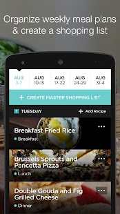 SideChef: Step-by-step cooking- screenshot thumbnail