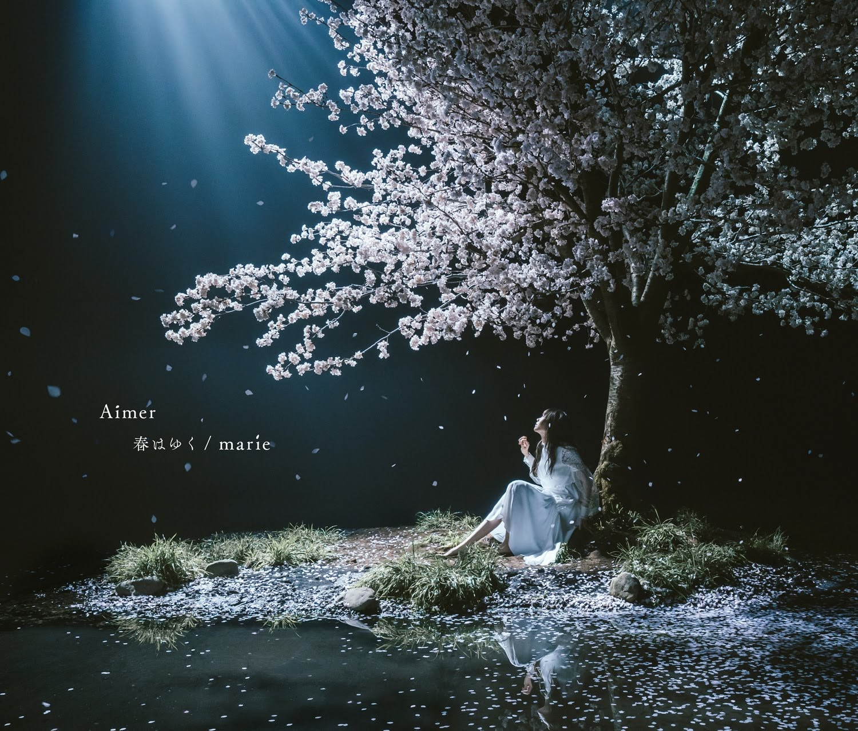 "Capa do single ""Haru wa Yuku/marie"" – Limited Edition."