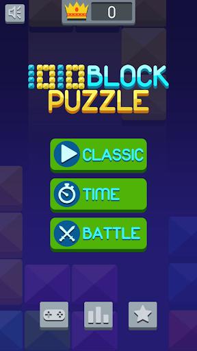 ブロックパズル1010
