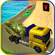 Download Army Oil Transporter Tanker Truck 3D For PC Windows and Mac