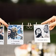 Wedding photographer Sergey Balanyan (balanian). Photo of 01.09.2018