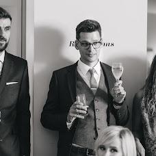 Wedding photographer John Hope (johnhopephotogr). Photo of 28.05.2018