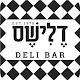 Download דלישס , Delishes For PC Windows and Mac