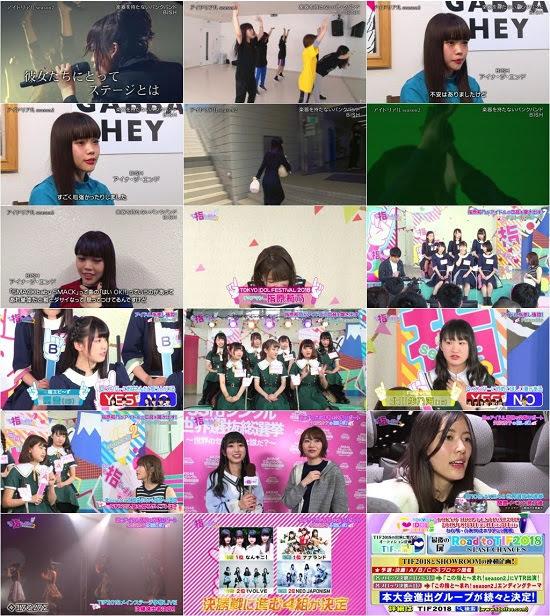 (TV-Variety)(720p) この指と~まれ! Season2 ep03 180630