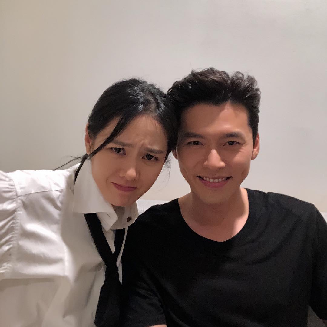 son ye jin hyun bin
