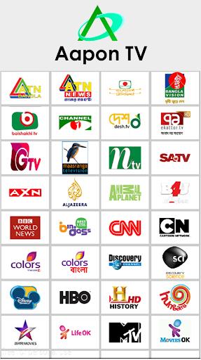 Aapon LIVE TV 9.13.68 screenshots 2