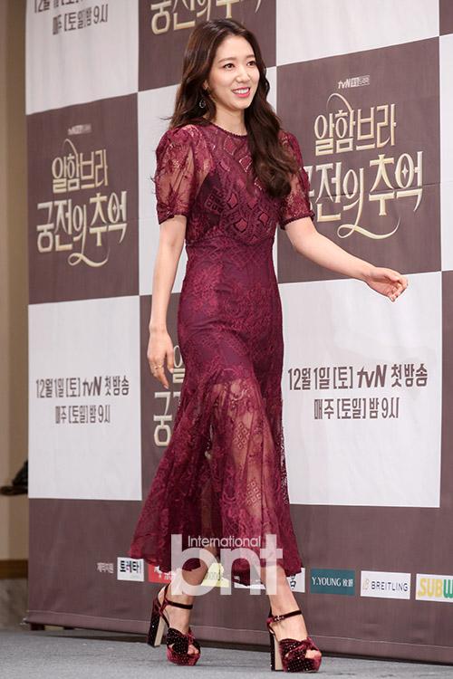 shinhye gown 37