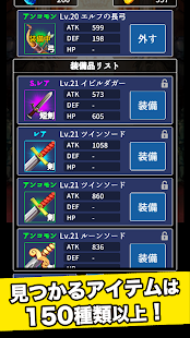 Hack Game コイン&ダンジョン - コイン落としハクスラRPG - apk free