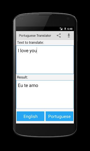 無料书籍Appのポルトガル語翻訳|記事Game