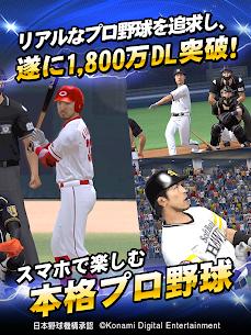 プロ野球スピリッツA 6