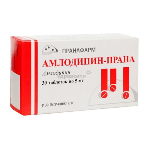 Амлодипин-Прана таблетки 5мг 30 шт.