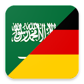 Learn Arabic-German