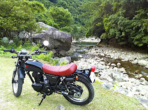 Photo: Just up from my swimming hole. Kawazaki TR250  Kawazaki 250TR - カワサキTR