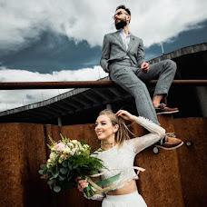 Wedding photographer Diana darius Tomasevic (tomasevic). Photo of 02.09.2017