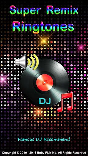 超級DJ混音鈴聲 - 頂級DJ推薦