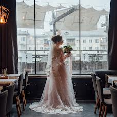 Wedding photographer Ekaterina Belozerceva (Usagi88). Photo of 05.08.2018