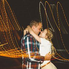 Wedding photographer Valeriy Trush (Trush). Photo of 17.09.2018