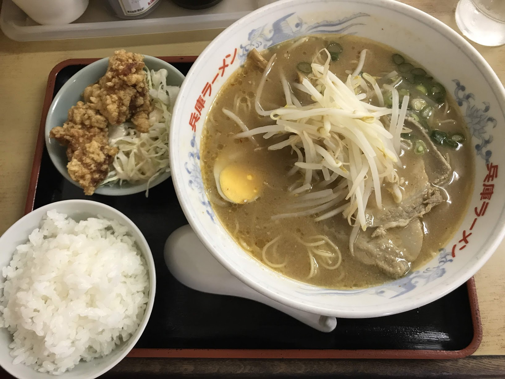兵庫ラーメン高須店ラーメン定食B
