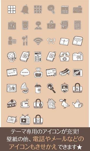 壁紙・アイコン-JOUR des MUGUETS無料きせかえ|玩個人化App免費|玩APPs