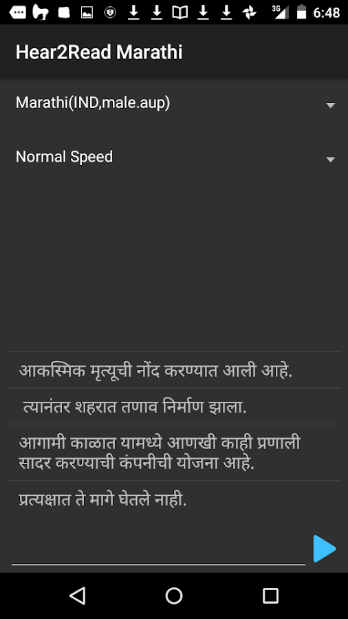 Hear2Read Marathi Text->Speech- screenshot