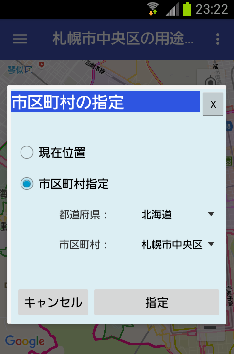 MapExpert.net- screenshot