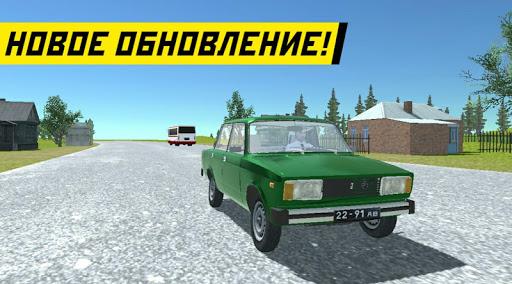 SovietCar: Simulator 6.8.0 screenshots 1