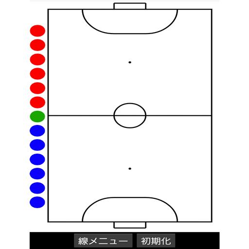 运动のFutsal作戦盤 LOGO-記事Game