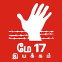 மே 17 இயக்கம் - May 17 Movement icon