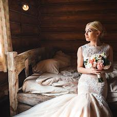 Wedding photographer Arina Zakharycheva (arinazakphoto). Photo of 06.09.2017