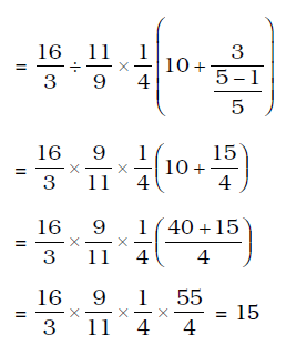 Daily Quiz in Bengali   Mathematics For WBCS 31 July 2021_80.1