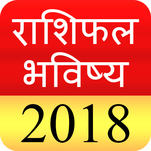 Rashifal 2018 - Apps on Google Play