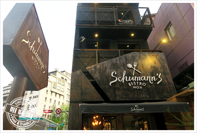 舒曼六號餐館 Schumanns's Bistro No. 6-外觀