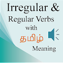 Irregular ,Regular Verbs Tamil icon