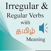 Irregular ,Regular Verbs Tamil