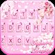 Pink Floral Sakura Keyboard Theme Download on Windows