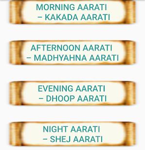 SaiBaba Aarti - náhled