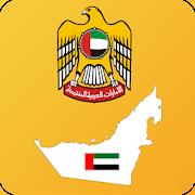 Emirates of UAE, Maps & Flags
