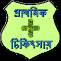 First Aid Bangla icon