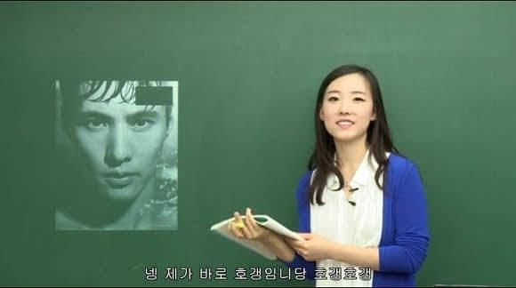 Người Hàn học TV