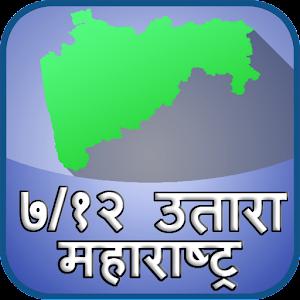 Satbara Utara Maharashtra App
