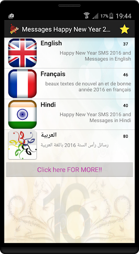 New year 2016 Messages