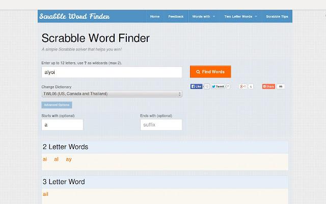 Scrabble Word Finder