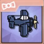ドット爆撃機