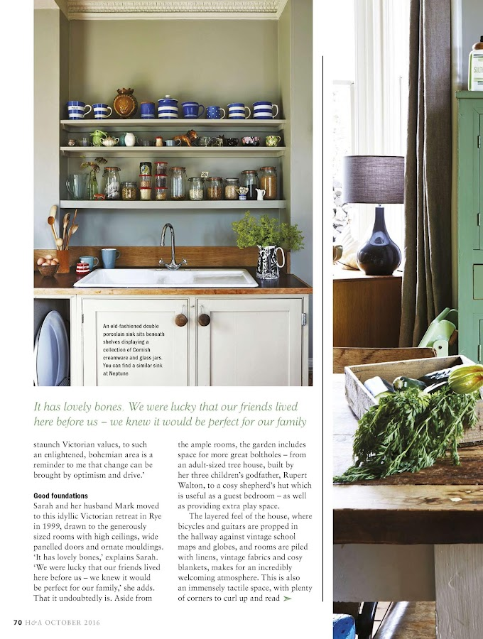 Homes and Antiques Magazine- screenshot