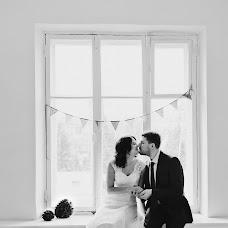 Wedding photographer Irina Rodina (irinarodina). Photo of 18.12.2018