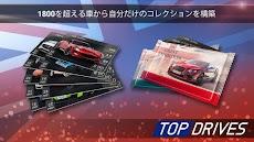 Top Drives – 車のカードレーシングのおすすめ画像2