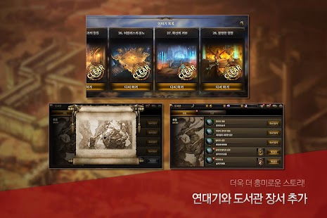 히트- screenshot thumbnail