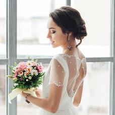 Wedding photographer Katya Nikitina (knikitina). Photo of 03.05.2017
