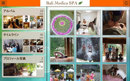 Bali medica spa app apps for Medica salon